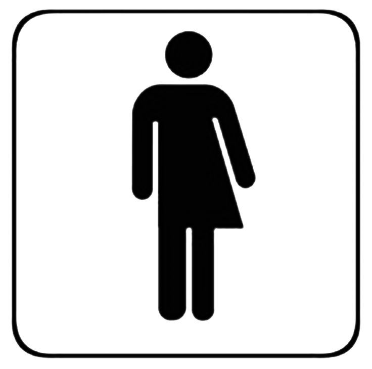 Neutral bathrooms are needed