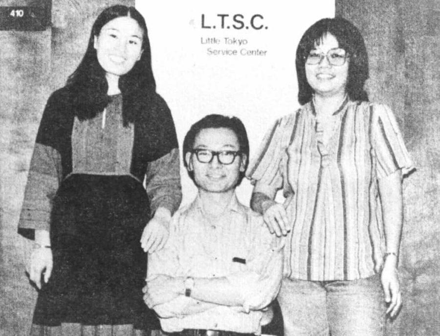 On right: Evelyn Yoshimura